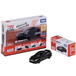 Tomica 4D 02 Nissan GT-R Meteo Flake Black Pearl