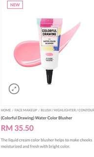 New from korea Etude water colour blusher code 5 ( baby pink)