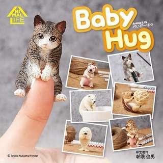 🚚 Baby Hug 愛抱抱系列
