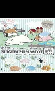 🚚 Nemu nemu animals 日本扭蛋