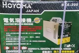 Hoyoma Welding Machine 300AMP