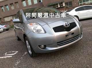 【 FB搜尋阿閔嚴選中古車 】豐田\YARIS 系列\2007年 YARIS 灰色