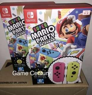 全新 Switch Mario Party 連 Joy Con 套裝行貨一年保用