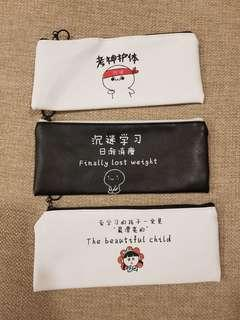 BN Assorted Pencil Cases