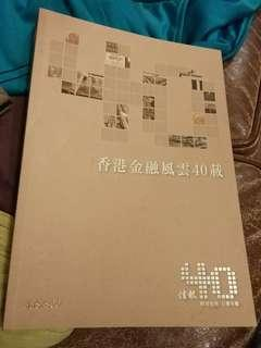 Limited Edition book