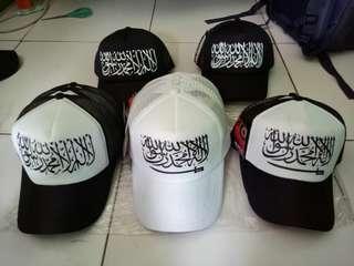 Topi Tauhid