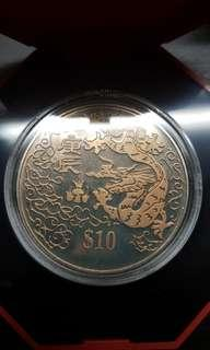 2000  $10 Cupro-Nickel Proof-Like Coin