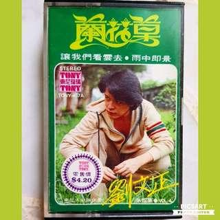 Vintage Song Cassettes, Singer Liu Wen Zheng. TONY Recording. Working Condition. $60, Whatsapp 96337309