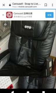 OTO  按摩椅