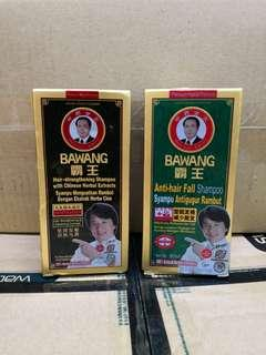 Bawang anti hairfall shampoo 2 x 80ml