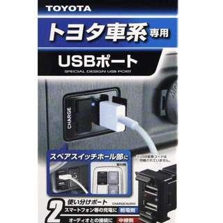 Toyota Car System USB port