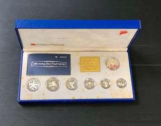 Singapore:1992 sterling silver proof coin set 1-cent to $5with-box,cert.