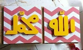 Shabby Allah Muhamamd