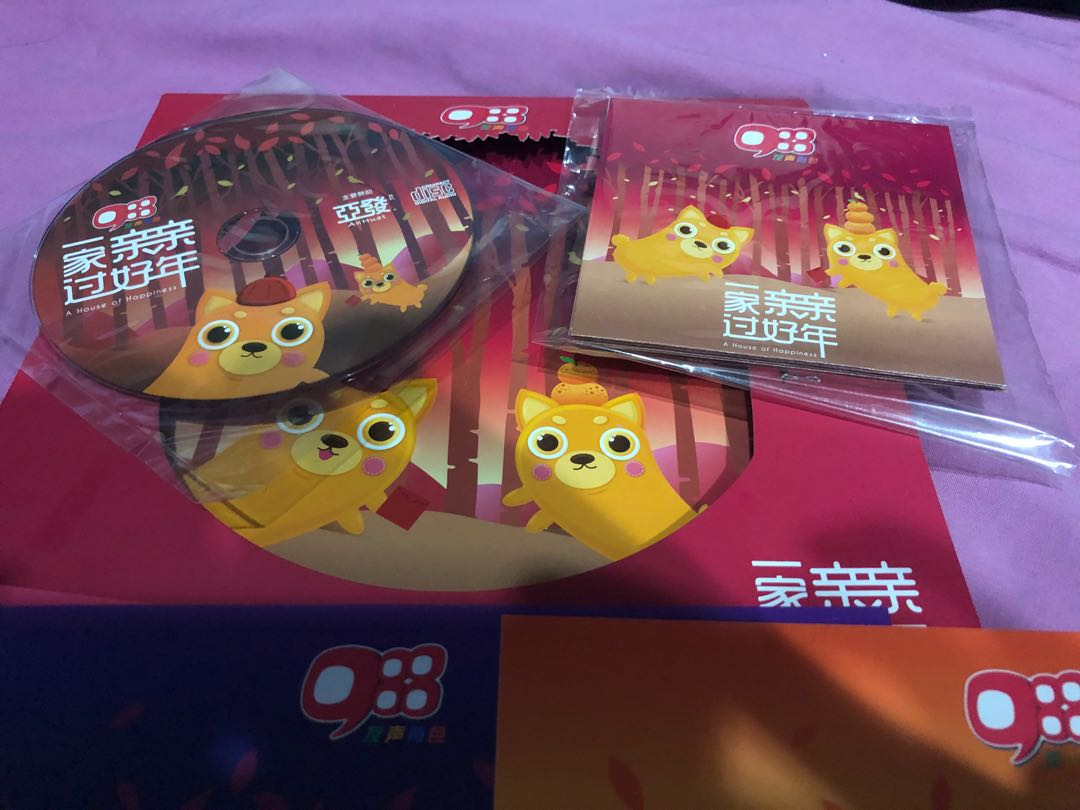 988 FM Chinese CNY CD Song And Poster Music Media CDs DVDs