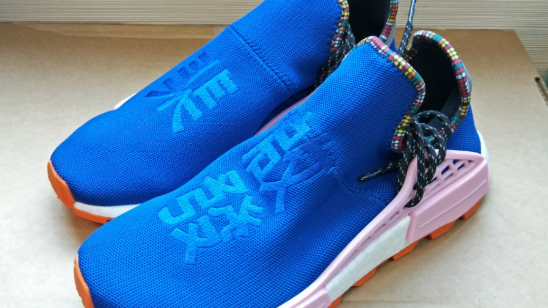 12ffd2e94 Adidas X Pharrell Williams NMD HU