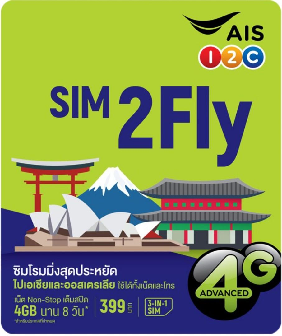 AIS SIM2Fly Sim Card SimCard ✓8•DAYS✓4GB•DATA✓4G•LTE