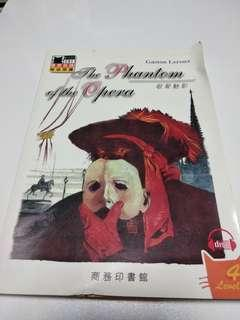 英文課外閲讀 The phantom of the opera