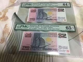 Singapore ship Series first prefix AA $2 Bank note