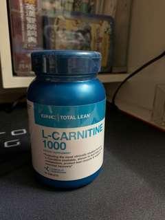 New GNC L-carnitine 1000