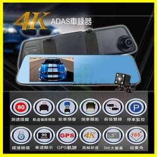 CORAL M8 5吋前後視鏡頭行車紀錄器 4K高畫質165度廣角 GPS測速 安全預警 倒車顯影 停車監控 贈32G