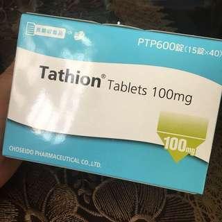Tathion glutathione japan