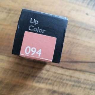 Makeup Factory Nude Lipstick