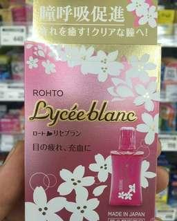 NEW ROHTO Lycee Blanc Heart-Shaped Eye Drops