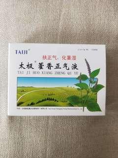 Taiji Huo Xiang Zheng Qi Ye 太极藿香正气液