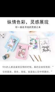 (PO) CUTE UNICORN NOTEBOOKS