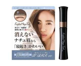 Japanese eye brow tint