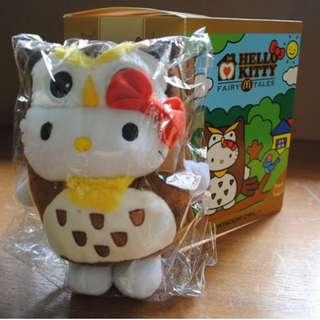 Hello Kitty Wisdom Owl (Limited Edition)