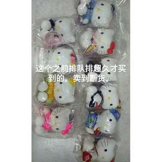 Hello Kitty 10-in-1 Set (McD_Limited Edition)
