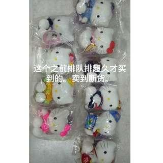 Hello Kitty 5Pairs (Limited Edition)