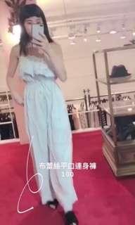陳欣欣細肩帶平口淺藍蕾絲連身褲