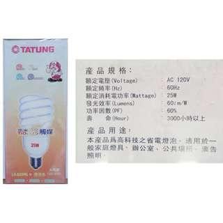 🚚 光觸媒 燈泡25W (黃光) E27