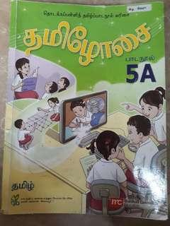5A Textbook Tamil