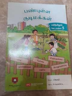 Primary 5 Tamil CCE Activity Book