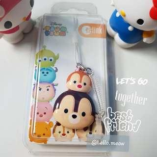 Chip and Dale Ezlink Charm