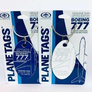 ✈️🇯🇵Genuine Skin ANA Boeing 777-200 (JA8199) Planetags 日本全日空退役波音777客機外殼鑰匙牌 (🎄最特別嘅聖誕禮物🎁)