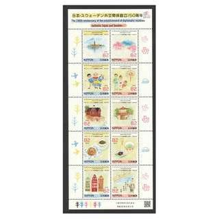 🚚 JAPAN 2018 150TH ANNIV. DIPLOMATIC RELATIONS WITH SWEDEN SOUVENIR SHEET OF 10 STAMPS IN MINT MNH UNUSED CONDITION