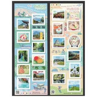 🚚 JAPAN 2018 MY JOURNEY SERIES NO. 4 (KYUSHU) 62 & 82 YEN SOUVENIR SHEETS OF 10 STAMPS EACH IN MINT MNH UNUSED CONDITION