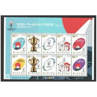 🚚 JAPAN 2018 RUGBY WORLD CUP 2019 SEMI POSTAL SURCHARGE SOUVENIR SHEET OF 10 STAMPS IN MINT MNH UNUSED CONDITION