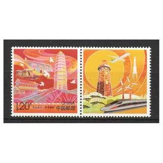 P.R. OF CHINA 2018 I-49 KEEP OUR ORIGINAL ASPIRATION & MISSION FIRMLY IN MIND INDIVIDUALIZED WITH LABEL COMP. SET OF 1 STAMP IN MINT MNH UNUSED CONDITION