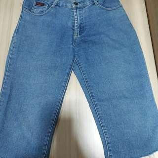 Denim Pants (Tokong)