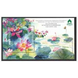 🚚 HONG KONG CHINA 2018 35TH MACAU ASIAN INT'L STAMP EXHIBITION (LOTUS & BAUHINIA BLAKEANA) SOUVENIR SHEET OF 1 STAMP IN MINT MNH UNUSED CONDITION