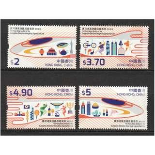 🚚 HONG KONG CHINA 2018 GUANGZHOU SHENZHEN HK EXPRESS RAIL LINK COMP. SET OF 4 STAMPS IN MINT MNH UNUSED CONDITION