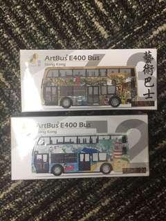 Tiny 12 63 藝術巴士套裝 / Artbus E400 / 第二版/  2A 灣仔 / 新巴