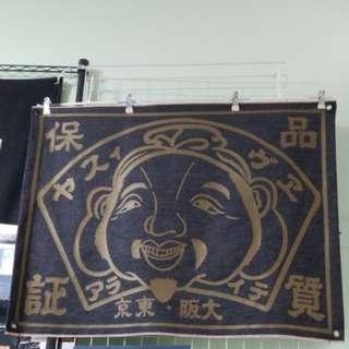 Evisu 掛旗