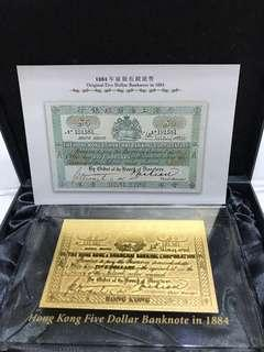 匯豐銀行金鈔票