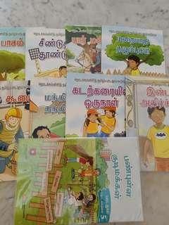 Tamil textbook readers P5